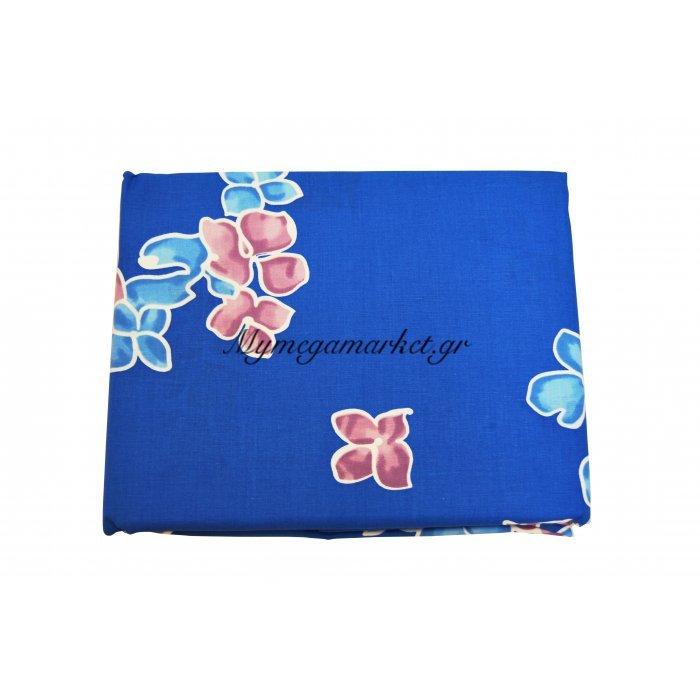 Παπλωματοθήκη σε μπλέ με λουλούδια - Sunshine | Mymegamarket.gr