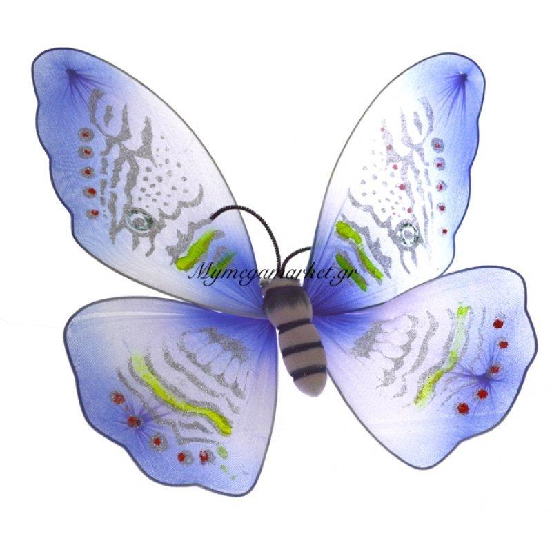 Πεταλούδα υφασμάτινη μεγάλη σε μπλέ χρώμα