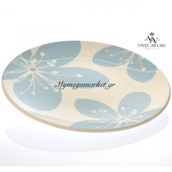 Πιάτο φρούτου Settia blue-Vista alegre/τεμ. | Mymegamarket.gr