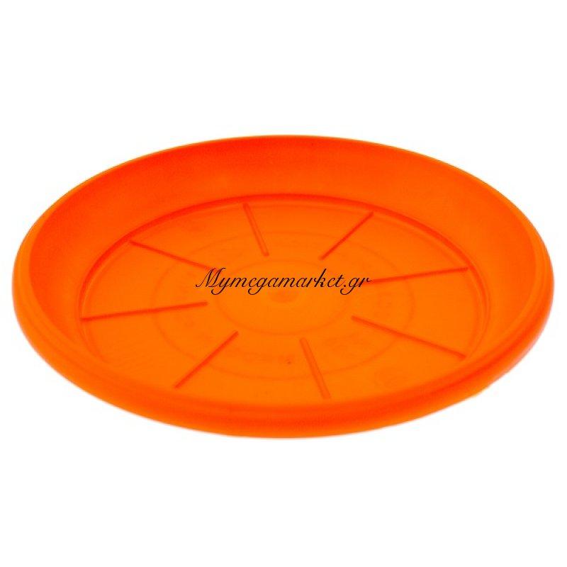 Πιάτο γλάστας σε πορτοκαλί χρώμα