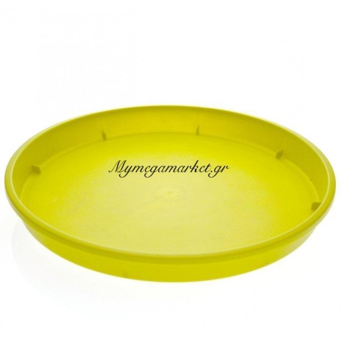 Πιάτο γλάστρας Linea χρώμα λαχανί σε 4 διαστάσεις | Mymegamarket.gr