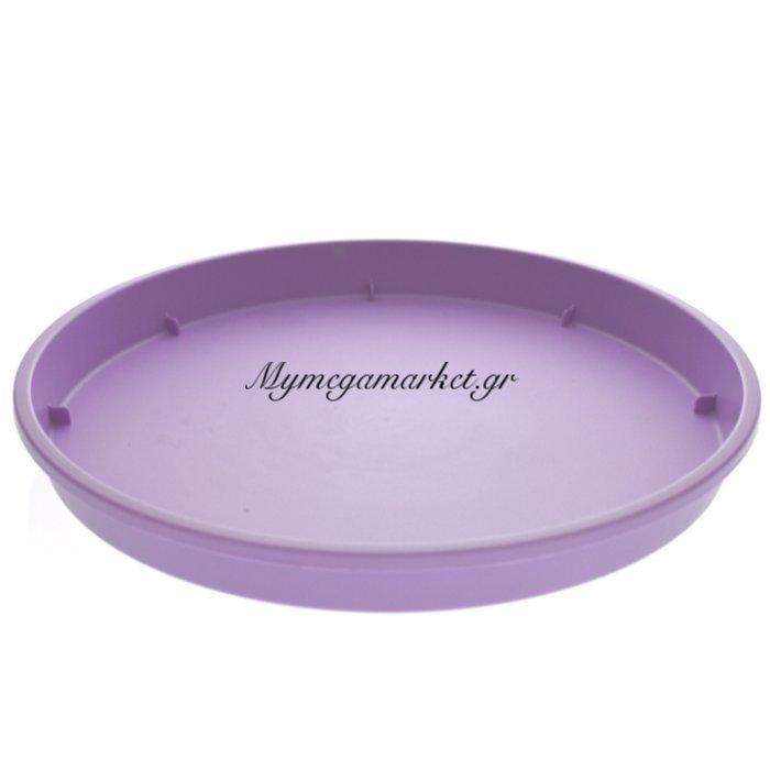 Πιάτο γλάστρας Linea χρώμα λιλά σε 4 διαστάσεις | Mymegamarket.gr