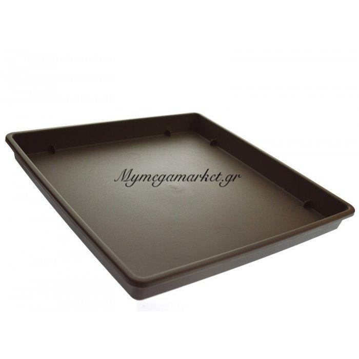 Πιάτο γλάστρας Linea τετράγωνο χρώμα καφέ-μπρονζέ σε 3 διαστάσεις | Mymegamarket.gr