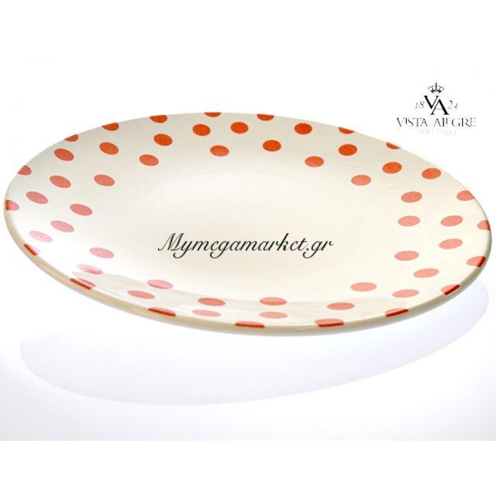 Πιάτο ρηχό Spot red-Vista alegre/τεμ. | Mymegamarket.gr