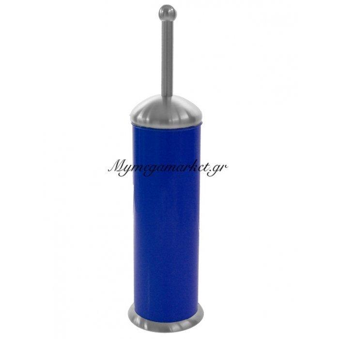 Πιγκάλ μπάνιου σε μπλέ χρώμα και ανοξείδωτες λεπτομέρειες | Mymegamarket.gr