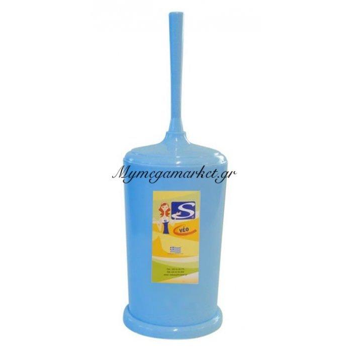 Πιγκάλ πλαστικό κλείστο σε γαλάζιο χρώμα | Mymegamarket.gr