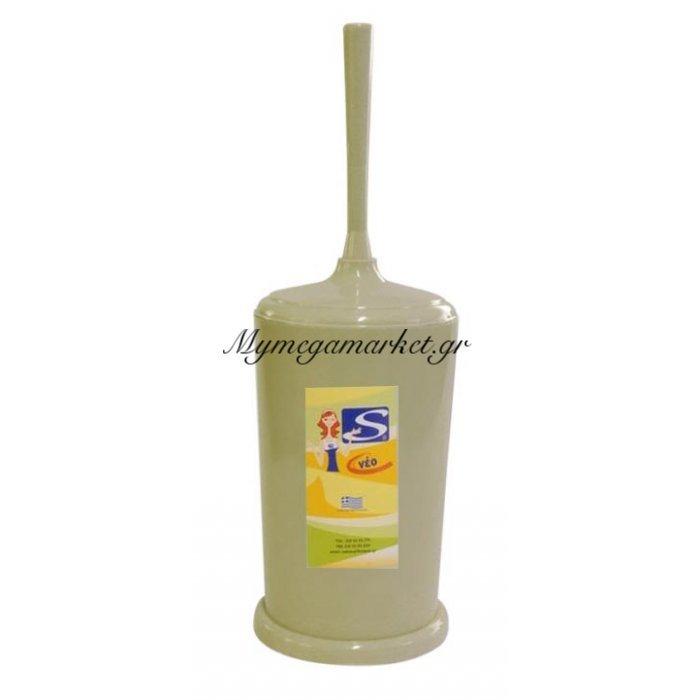 Πιγκάλ πλαστικό κλείστο σε μπέζ χρώμα | Mymegamarket.gr