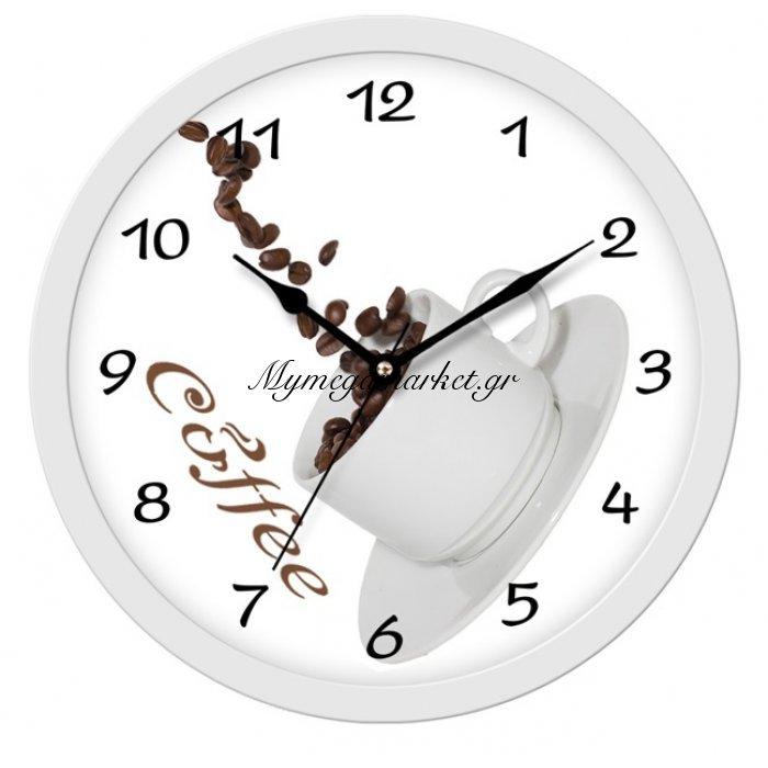 Ρολόι τοίχου στρογγυλό λευκό φόντο με σχέδιο κούπα του καφέ και πλαίσιο ασημί | Mymegamarket.gr