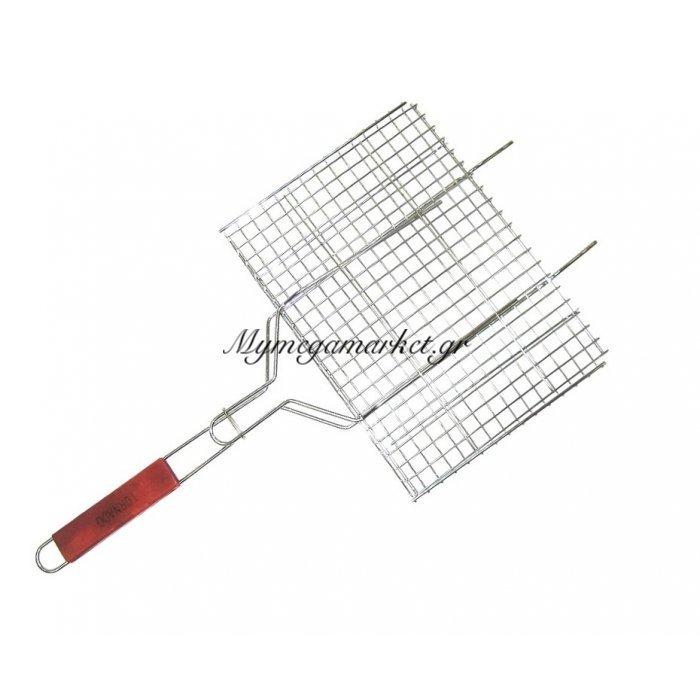 Σχάρα ψησίματος διπλή χρωμίου με ξύλινη λαβή | Mymegamarket.gr