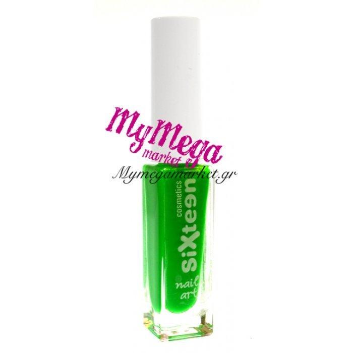Σχεδιογράφος νυχιών Sixteen cosmetics No 105 | Mymegamarket.gr