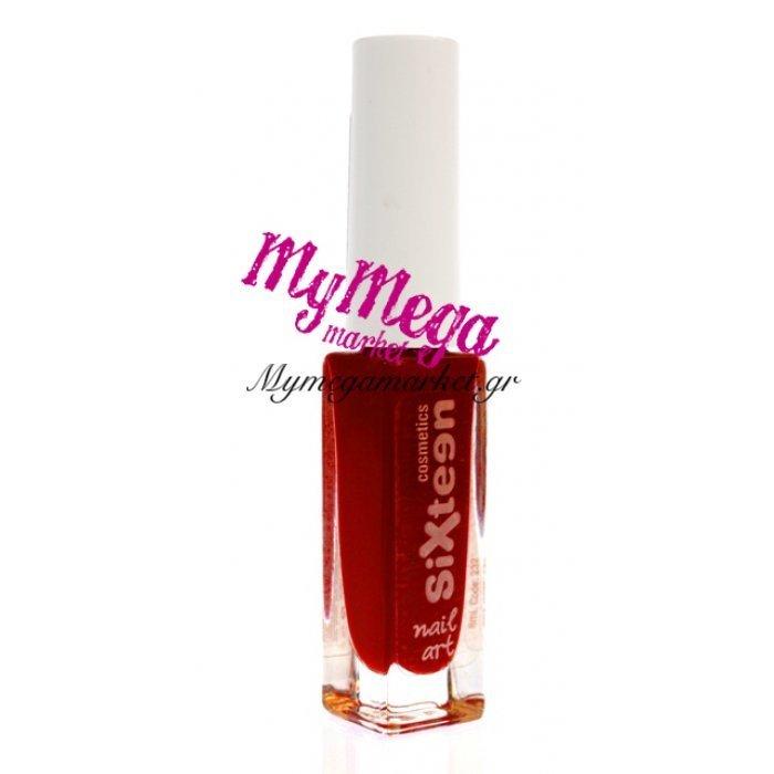 Σχεδιογράφος νυχιών Sixteen cosmetics No 112 | Mymegamarket.gr