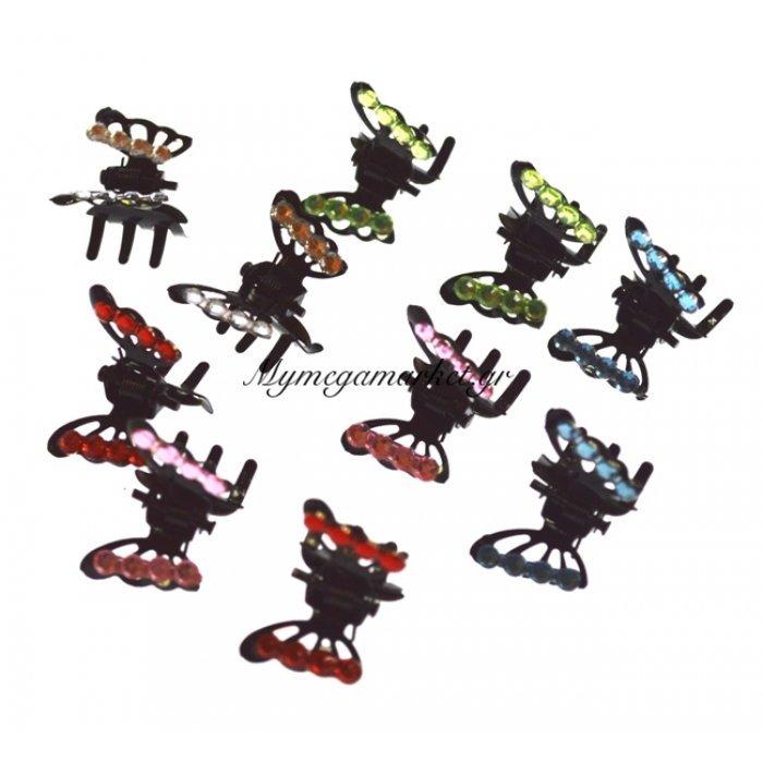 Σέτ 10τμχ κλάμερ μικρά με στράς σε σχέδιο πεταλούδας | Mymegamarket.gr