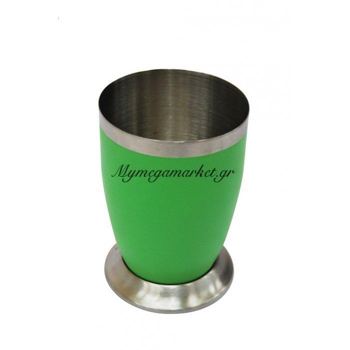 Θήκη για οδοντόβουρτσες σε πράσινο χρώμα χρώμα & inox λεπτομέρειες | Mymegamarket.gr