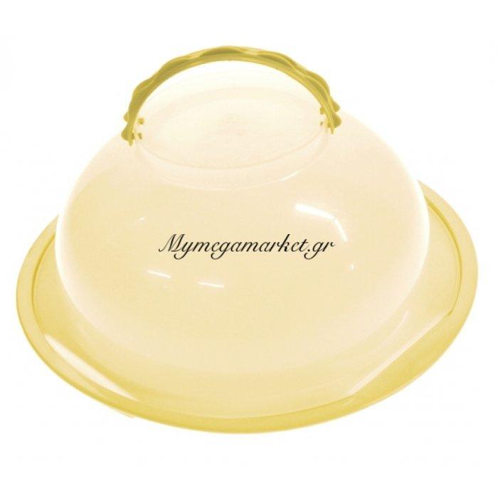 Τουρτιέρα πλαστική με χερούλια σε μπέζ χρώμα | Mymegamarket.gr