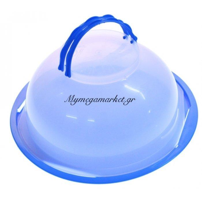 Τουρτιέρα πλαστική με χερούλια σε μπλέ χρώμα | Mymegamarket.gr