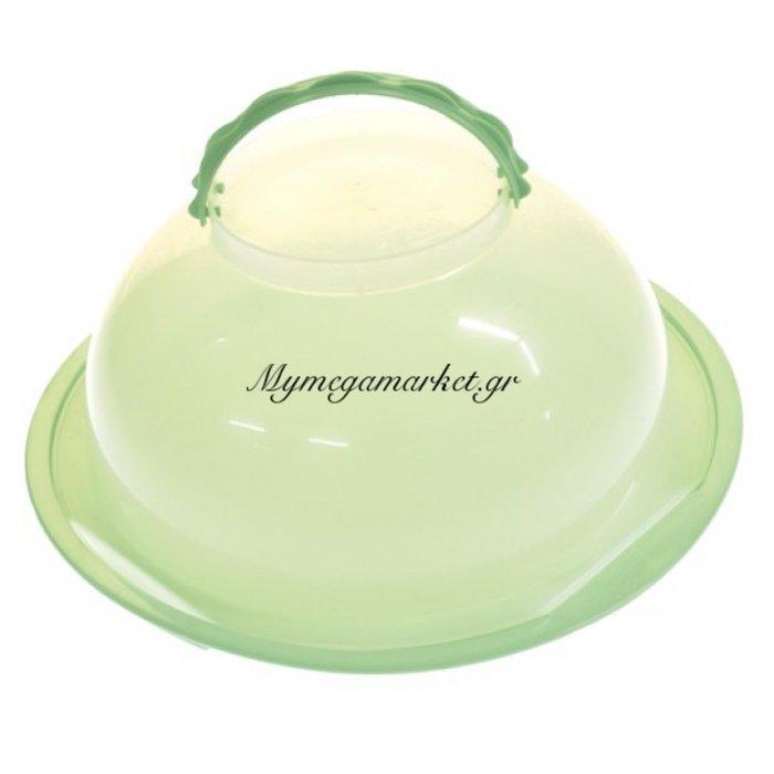Τουρτιέρα πλαστική με χερούλια σε βεραμάν χρώμα | Mymegamarket.gr