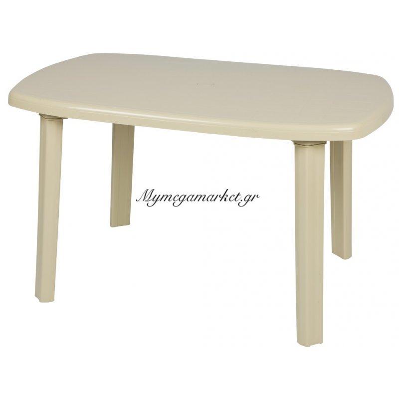 Τραπέζι πλαστικό παραλληλόγραμμο με υποδοχή ομπρέλας σε μπέζ χρώμα 125 x 86cm 0126 - Nektar Plast