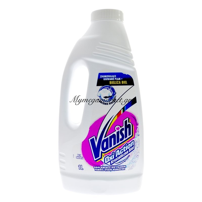Vanish oxi δράση για λευκά Στην κατηγορία Απορρυπαντικά | Mymegamarket.gr