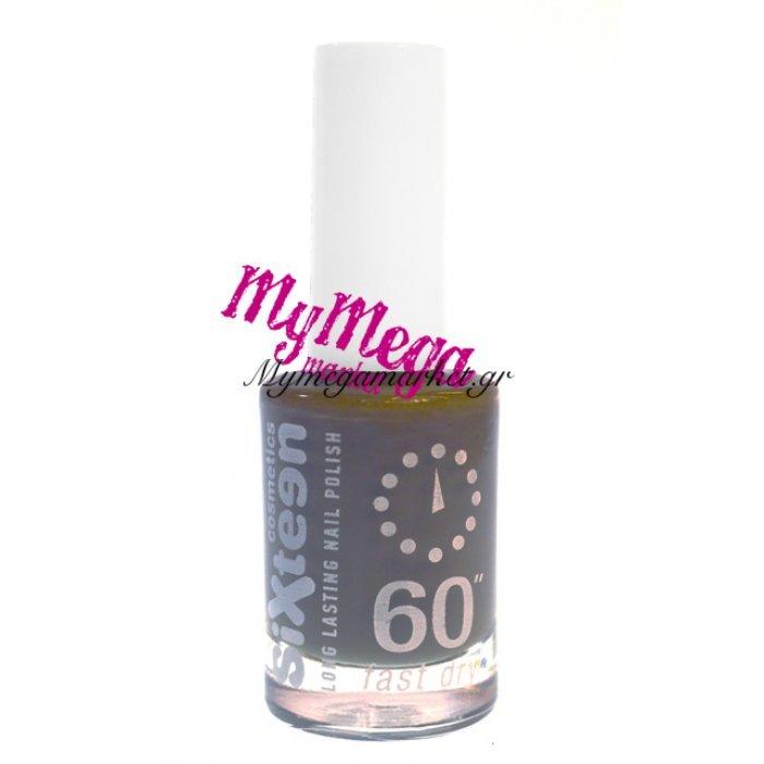 Βερνίκι νυχιών Sixteen cosmetics Νο 555 | Mymegamarket.gr