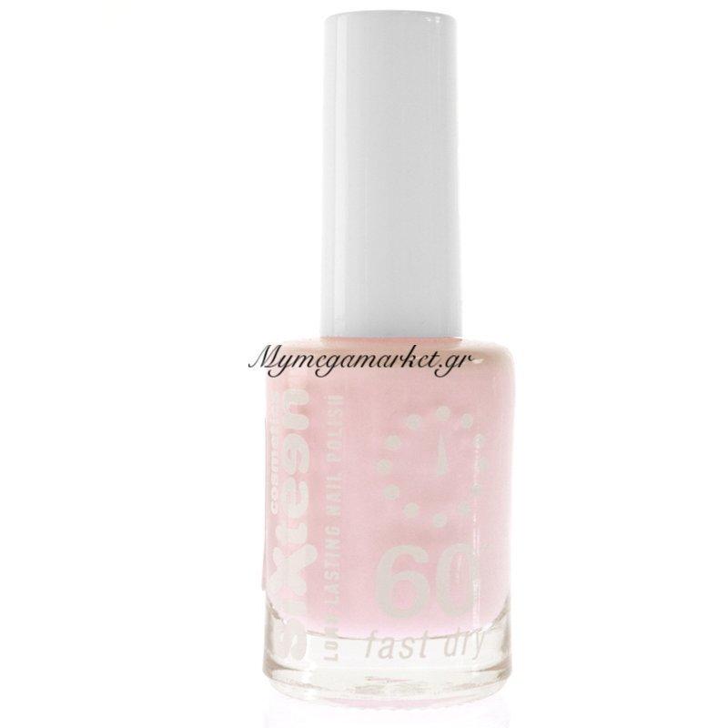 Βερνίκι νυχιών Sixteen cosmetics Νο578