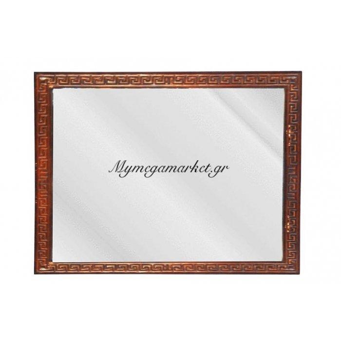 Ξύλινος καθρέφτης μπιζουτέ με σκάλισμα | Mymegamarket.gr