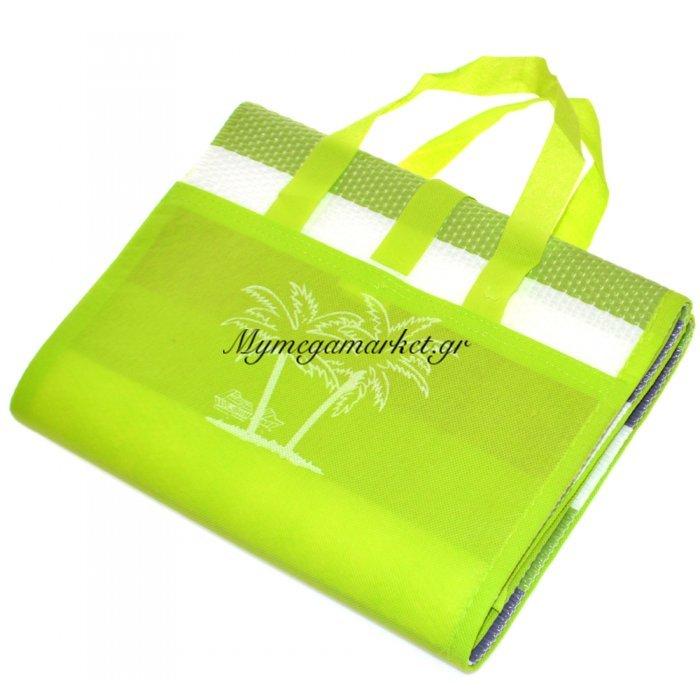 Πλαστική ψάθα τσαντάκι - Λαχανί 90 x 180 cm | Mymegamarket.gr