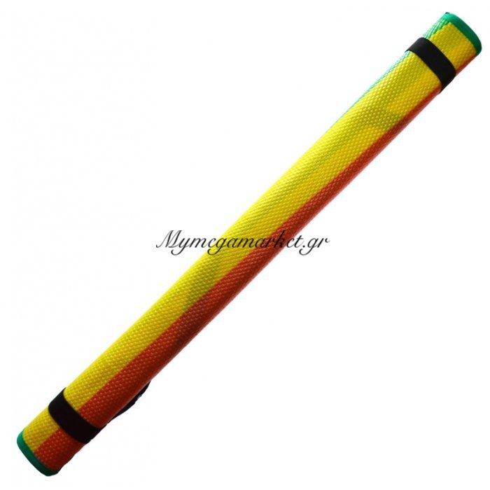 Ρολό ψάθα θαλάσσης πλαστική με ρίγες πράσινες - Κίτρινες | Mymegamarket.gr
