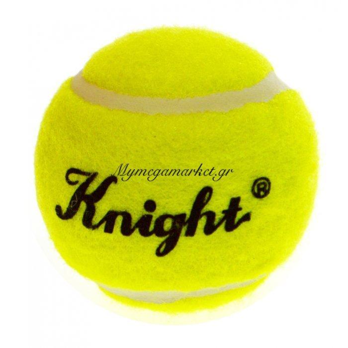 Μπαλάκι του Τεννις σε σακούλα - Σέτ 3 τεμαχίων - Knight | Mymegamarket.gr