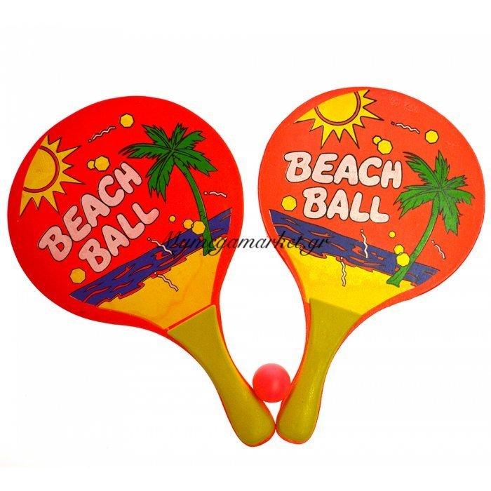 Ρακέτες ξύλινες παιδικές με μπαλάκι - Beach Ball | Mymegamarket.gr