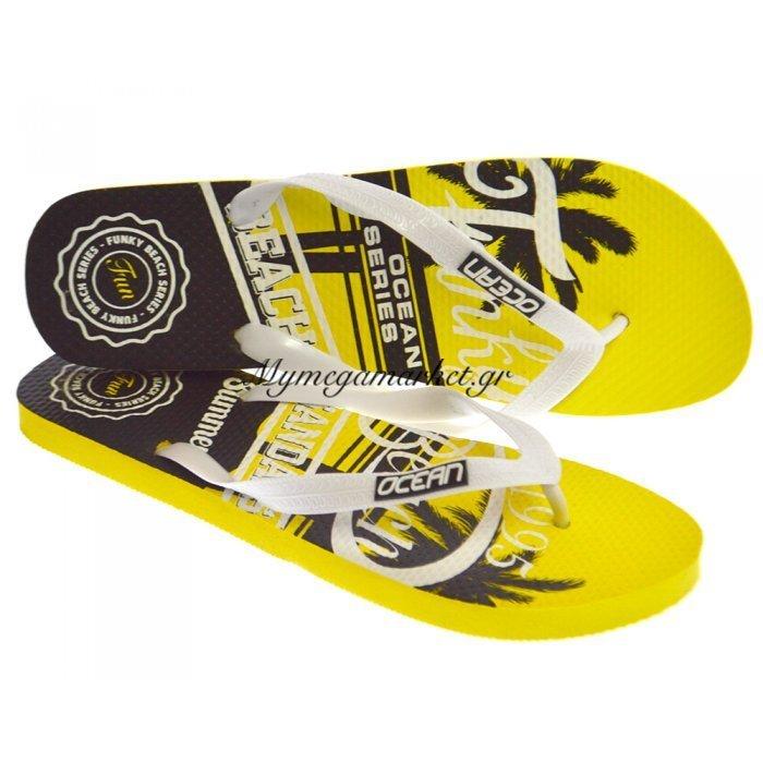 Σαγιονάρα ανδρική με δίχαλο - Beach design - Κίτρινη | Mymegamarket.gr