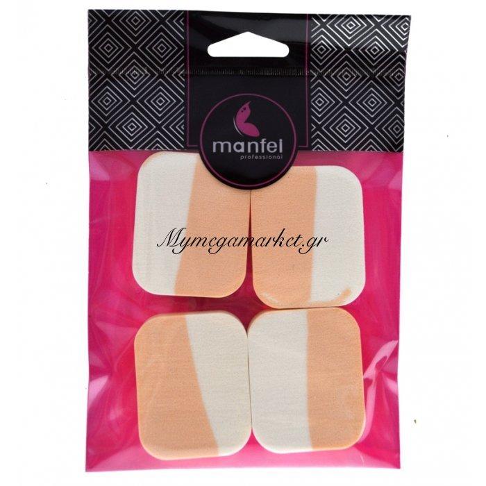 Σφουγγάρια για μέϊκαπ τετράγωνα - Σέτ 4 τεμαχίων | Mymegamarket.gr