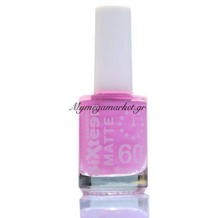 Βερνίκι νυχιών μάτ Sixteen cosmetics Νο 648 | Mymegamarket.gr