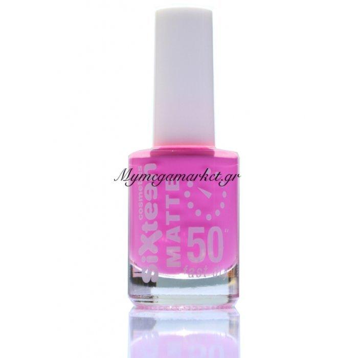 Βερνίκι νυχιών μάτ Sixteen cosmetics Νο 649 | Mymegamarket.gr