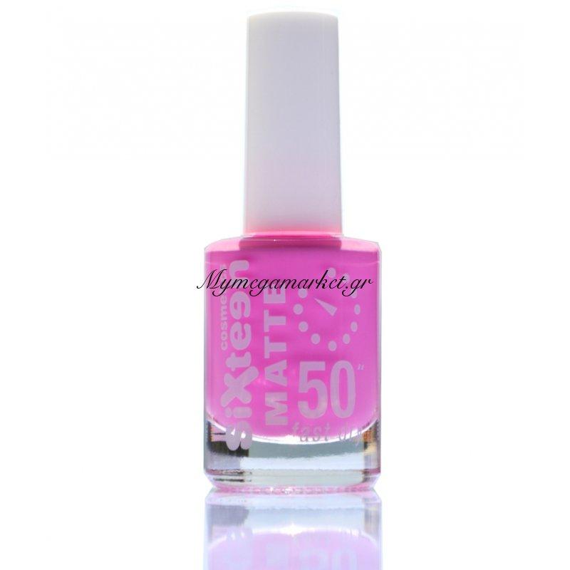 Βερνίκι νυχιών μάτ Sixteen cosmetics Νο 649 Στην κατηγορία Μανό - Βερνίκια νυχιών - Sixteen | Mymegamarket.gr