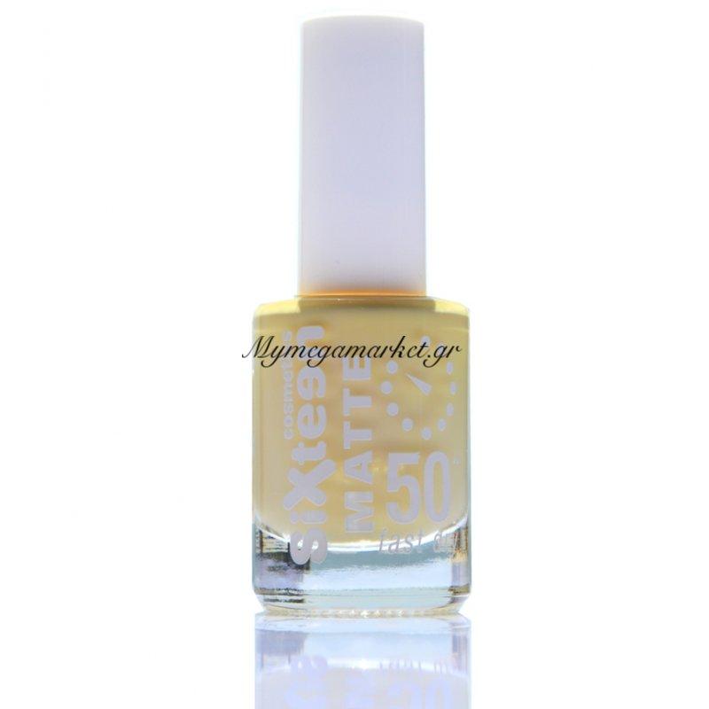 Βερνίκι νυχιών μάτ Sixteen cosmetics Νο 660 Στην κατηγορία Μανό - Βερνίκια νυχιών - Sixteen | Mymegamarket.gr