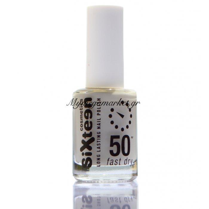 Βερνίκι νυχιών Sixteen cosmetics Νο 404 | Mymegamarket.gr