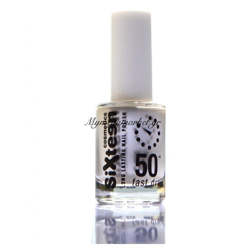Βερνίκι νυχιών Sixteen cosmetics Νο 405