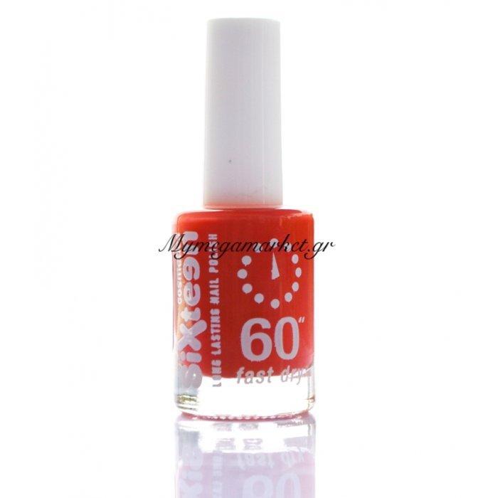 Βερνίκι νυχιών Sixteen cosmetics Νο 432 | Mymegamarket.gr