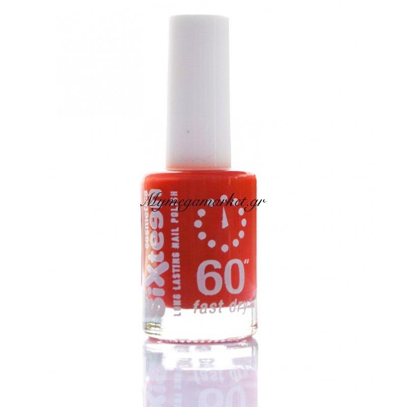 Βερνίκι νυχιών Sixteen cosmetics Νο 432