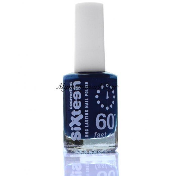 Βερνίκι νυχιών Sixteen cosmetics Νο 493 | Mymegamarket.gr