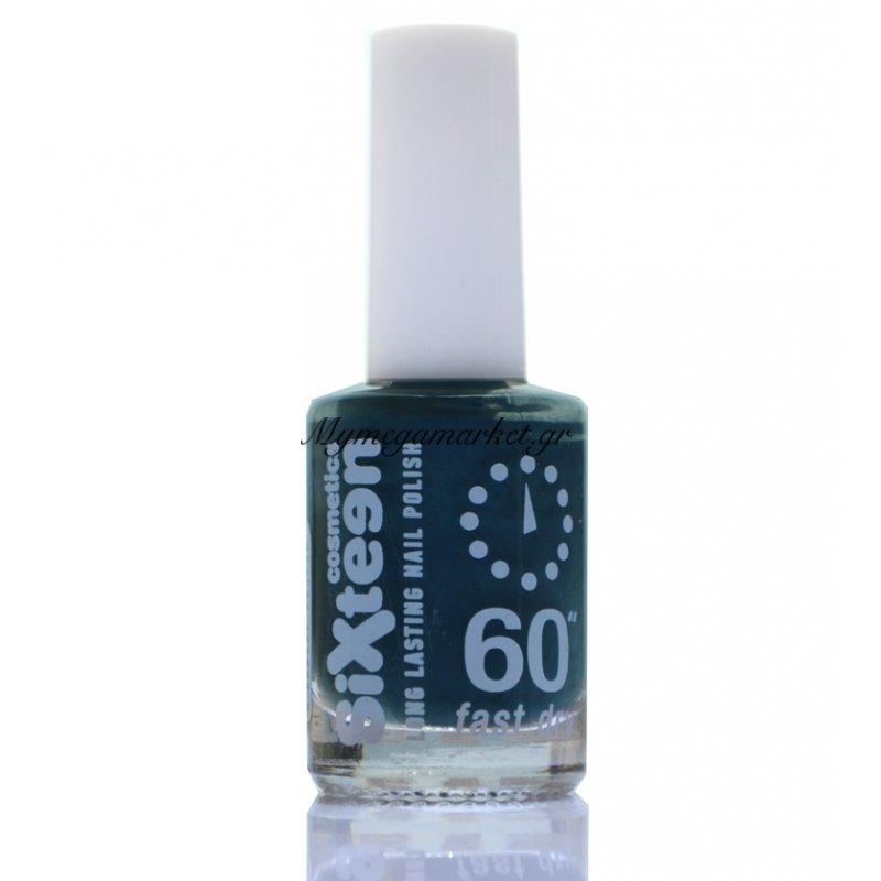 Βερνίκι νυχιών Sixteen cosmetics Νο 496