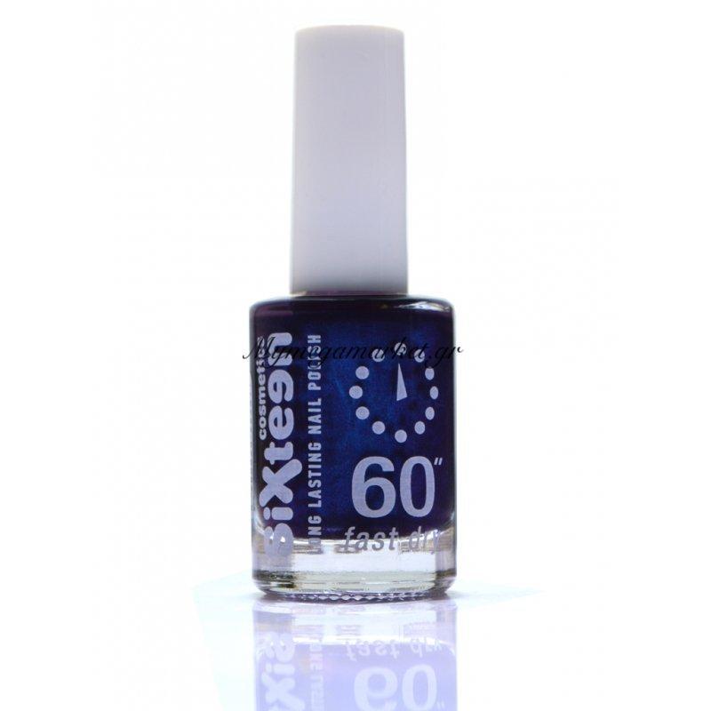 Βερνίκι νυχιών Sixteen cosmetics Νο 497