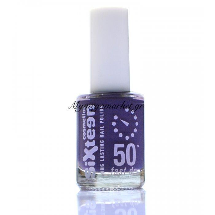 Βερνίκι νυχιών Sixteen cosmetics Νο 503 | Mymegamarket.gr