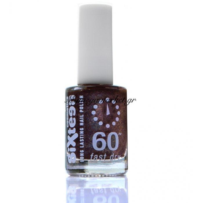 Βερνίκι νυχιών Sixteen cosmetics Νο 507 | Mymegamarket.gr