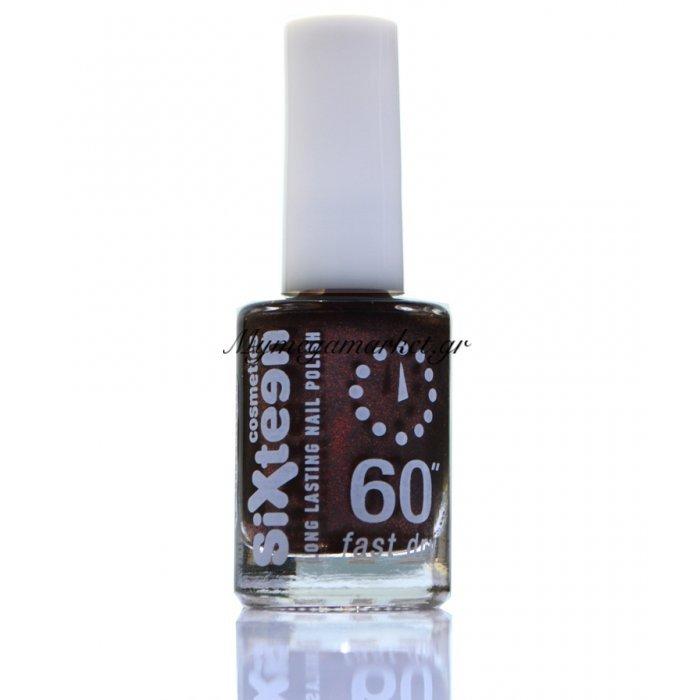 Βερνίκι νυχιών Sixteen cosmetics Νο 508 | Mymegamarket.gr
