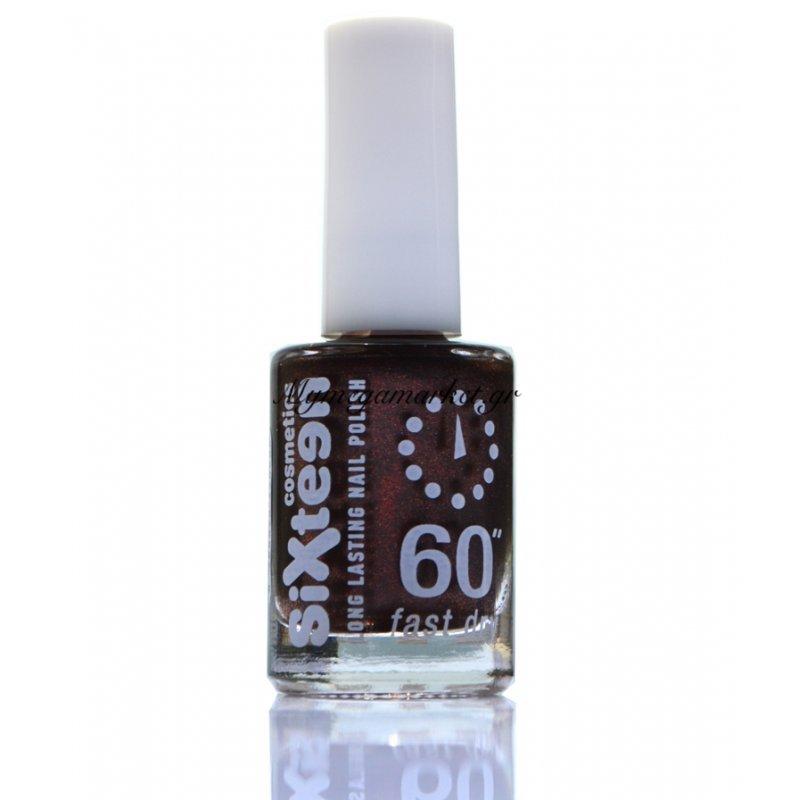 Βερνίκι νυχιών Sixteen cosmetics Νο 508
