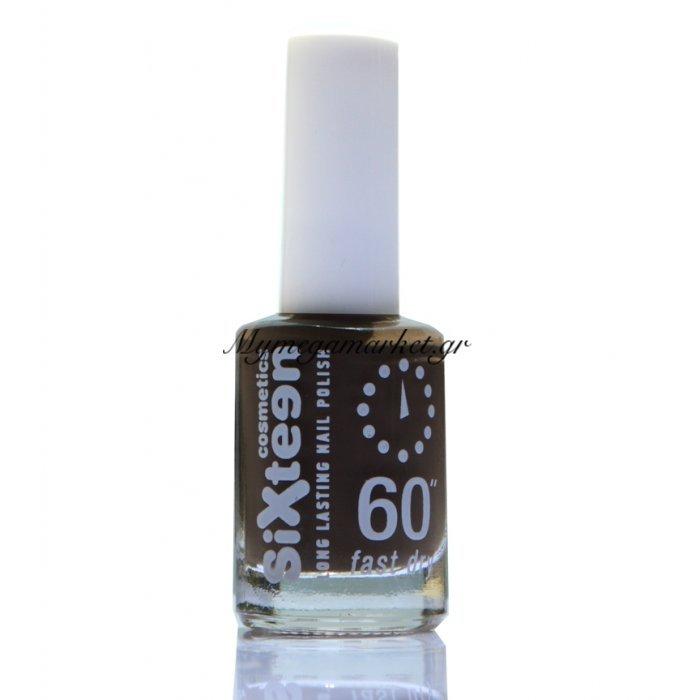 Βερνίκι νυχιών Sixteen cosmetics Νο 514 | Mymegamarket.gr