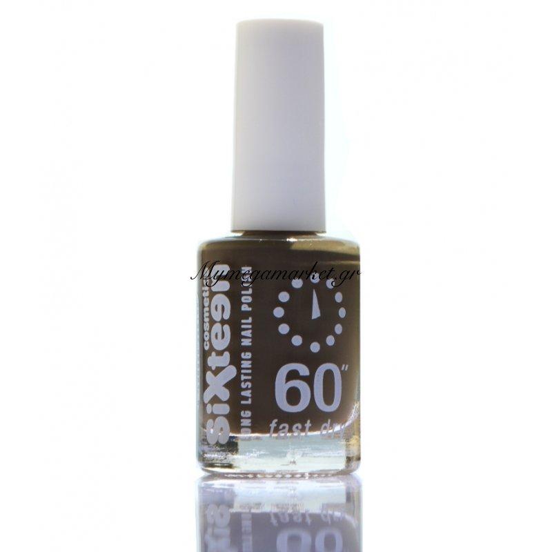 Βερνίκι νυχιών Sixteen cosmetics Νο 515 by Mymegamarket.gr