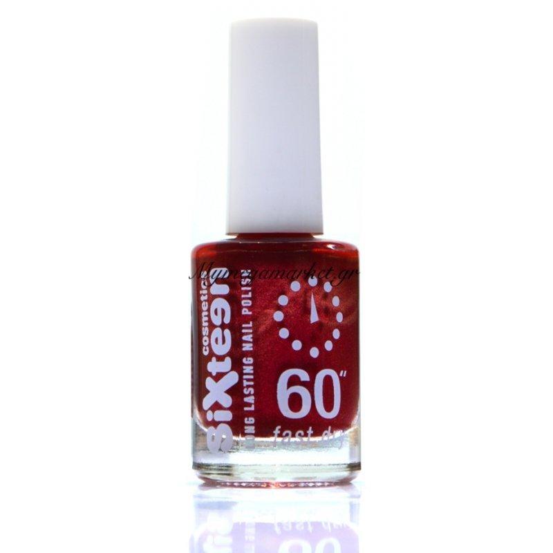 Βερνίκι νυχιών Sixteen cosmetics Νο 522