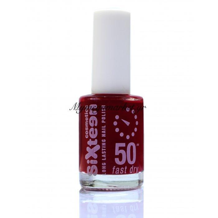 Βερνίκι νυχιών Sixteen cosmetics Νο 523 | Mymegamarket.gr